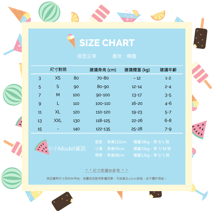 16ss general size chart