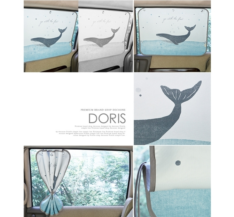 doris_sunshade_04