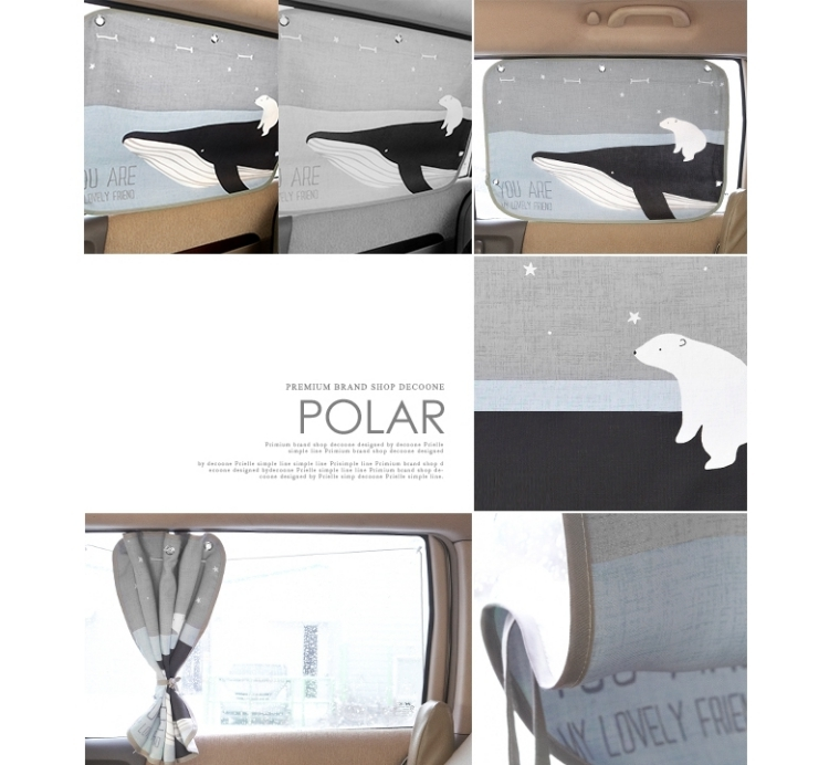 polar_sunshade_05